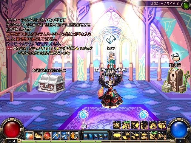 ScreenShot0506_101251375.jpg