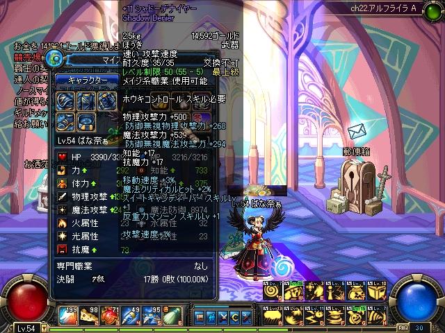 ScreenShot0506_113824000.jpg