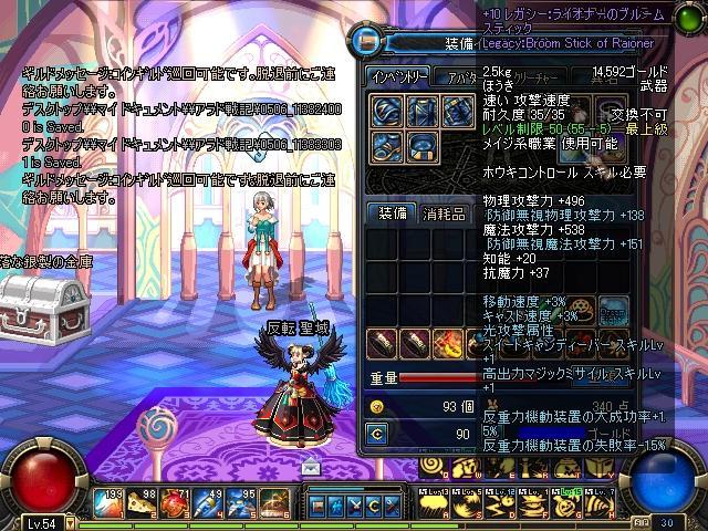 ScreenShot0506_113904671.jpg