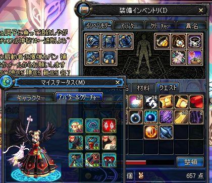 ScreenShot0510_212834093.jpg