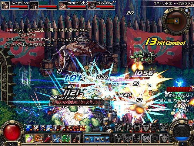 ScreenShot0525_012902421.jpg