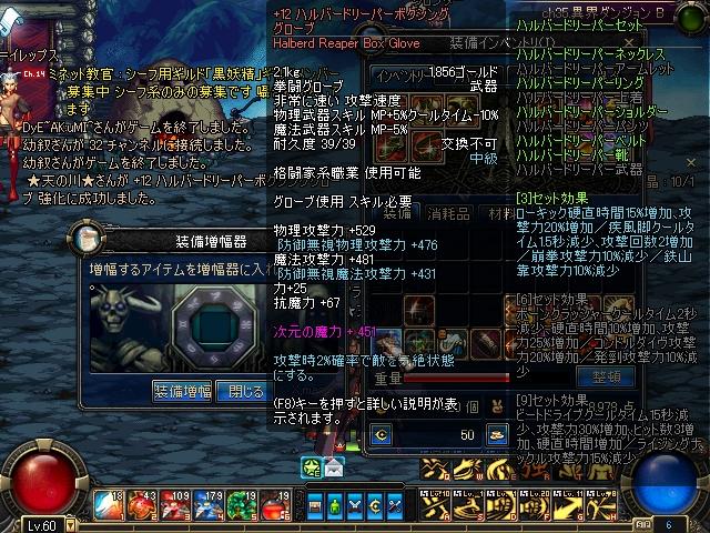 ScreenShot0612_001809781.jpg