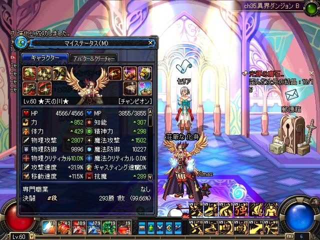 ScreenShot0612_002448062.jpg