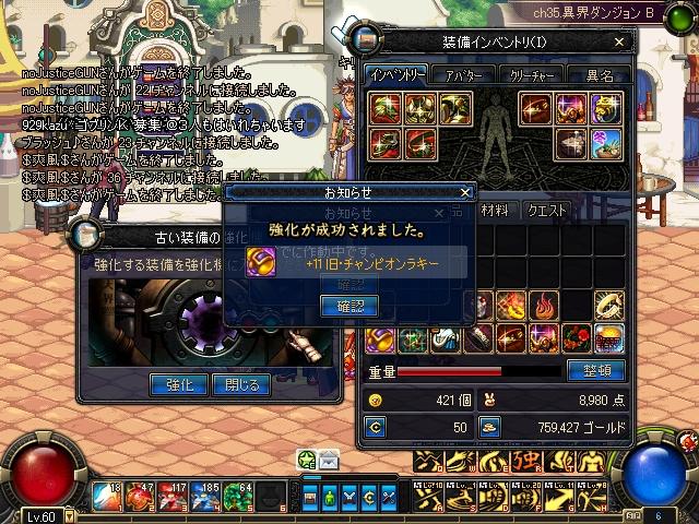 ScreenShot0613_005554750.jpg