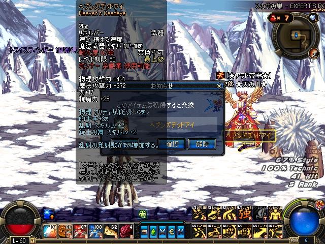 ScreenShot0621_192412281.jpg