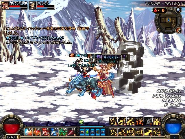 ScreenShot0621_212052312.jpg