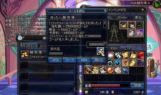 ScreenShot0622_152227046.jpg