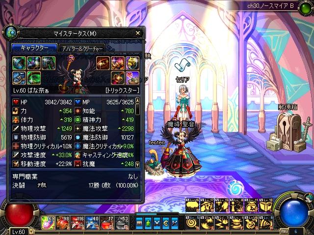 ScreenShot0630_0<br />55627296.jpg