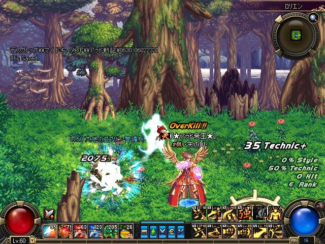 ScreenShot0630_060225765.jpg