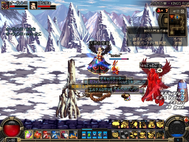 ScreenShot0711_055811468.jpg