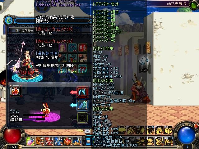 ScreenShot0711_071155218.jpg