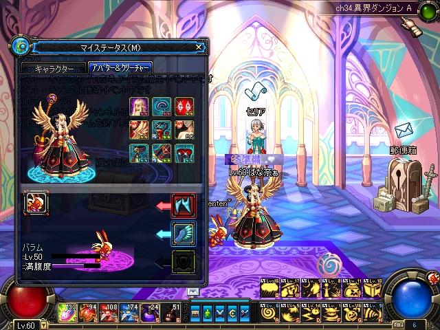 ScreenShot0712_134124906.jpg