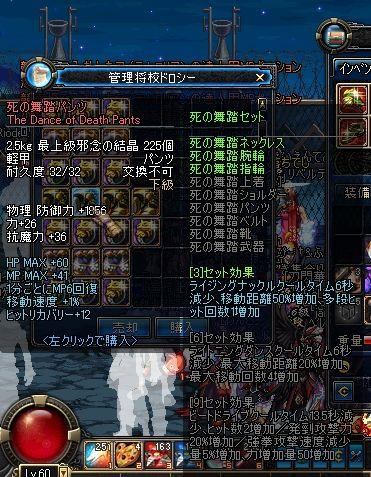 ScreenShot0726_050921796.jpg