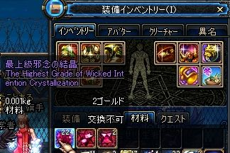 ScreenShot0726_053145171.jpg