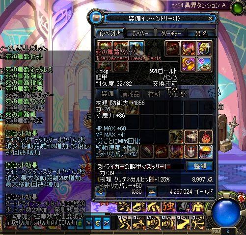 ScreenShot0726_064004375.jpg