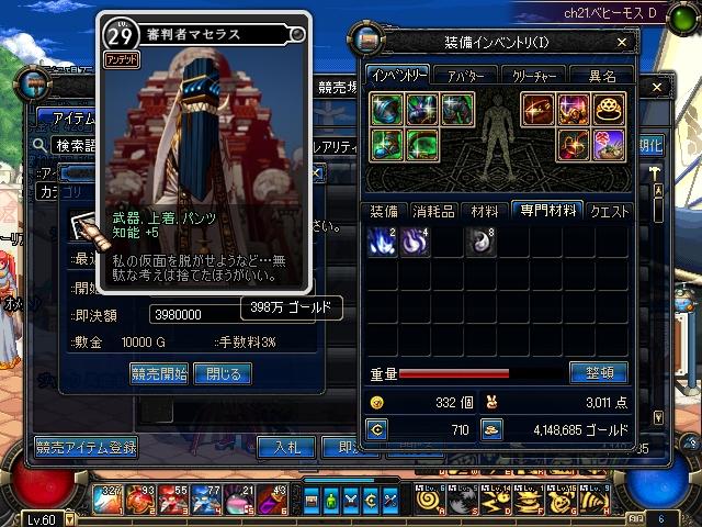 ScreenShot0812_145227546.jpg