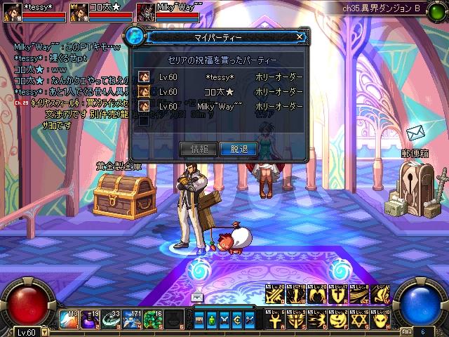 ScreenShot0813_222021453.jpg