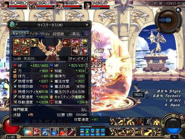 ScreenShot0813_231035500.jpg