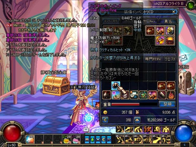 ScreenShot0814_010110640.jpg