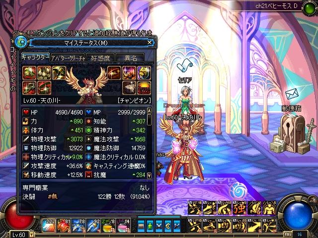 ScreenShot0814_071935078.jpg