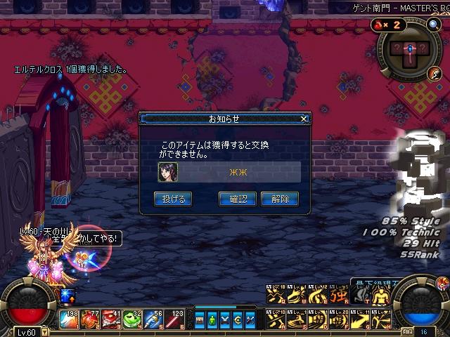 ScreenShot0815_162841781.jpg