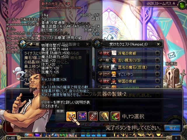 ScreenShot0817_041947000.jpg