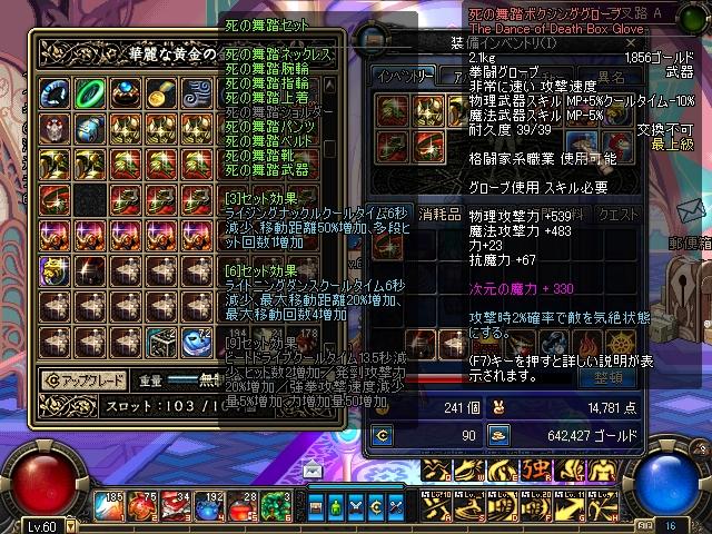 ScreenShot0817_075721187.jpg