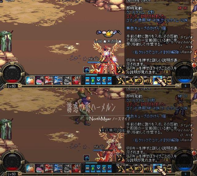 ScreenShot0821_041932781.jpg