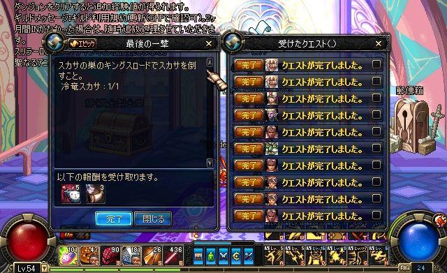 ScreenShot0821_064314031.jpg