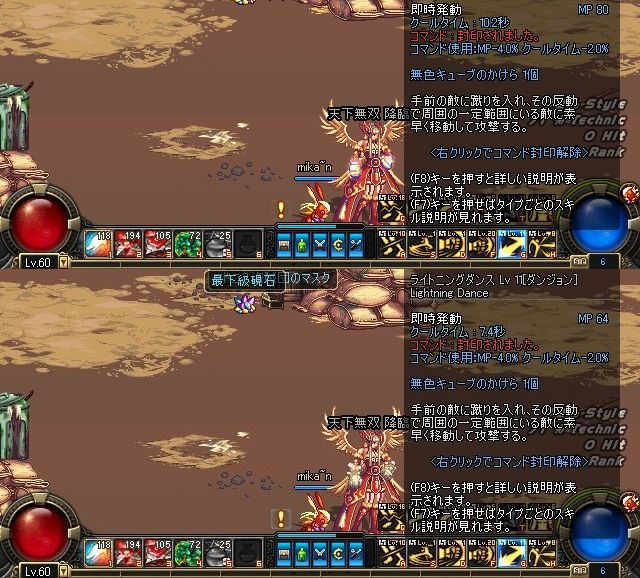 ScreenShot0822_030048562.jpg