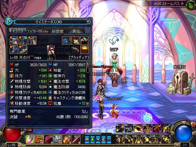 ScreenShot0822_063903182.jpg