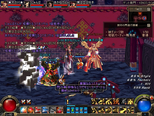 ScreenShot0829_000015359.jpg