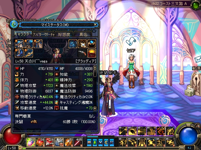 ScreenShot0829_104630293.jpg