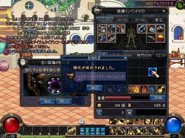ScreenShot0829_233450308.jpg