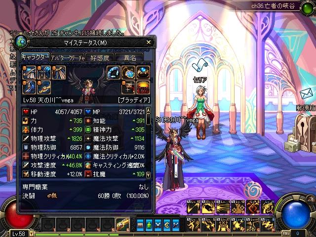 ScreenShot0830_014914808.jpg