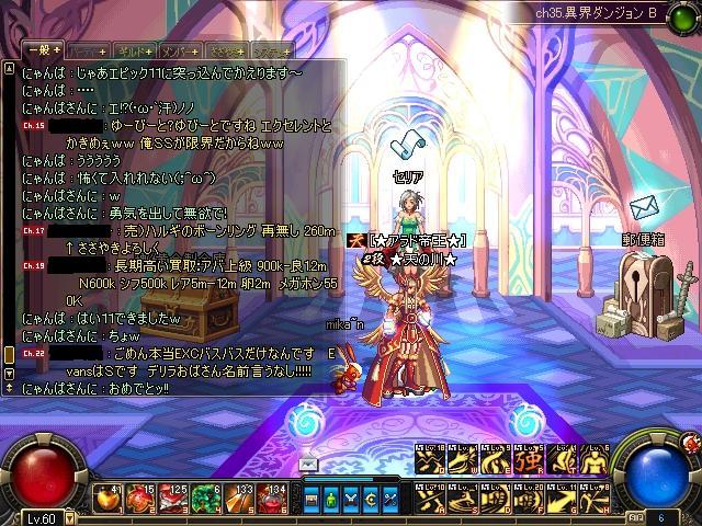 ScreenShot0902_221341312.jpg