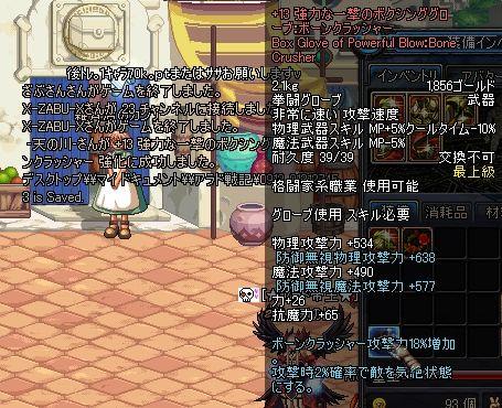 ScreenShot0913_013204875.jpg