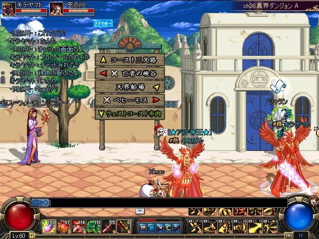 ScreenShot0918_112350359.jpg