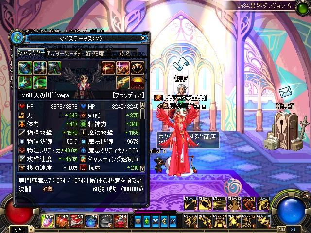 ScreenShot0920_160702750.jpg