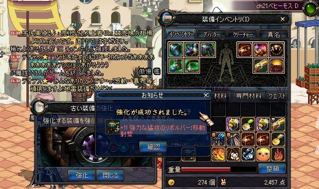 ScreenShot0925_165533765.jpg