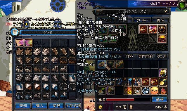 ScreenShot0925_165848531.jpg