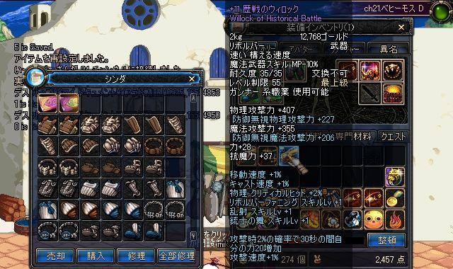 ScreenShot0925_165850625.jpg