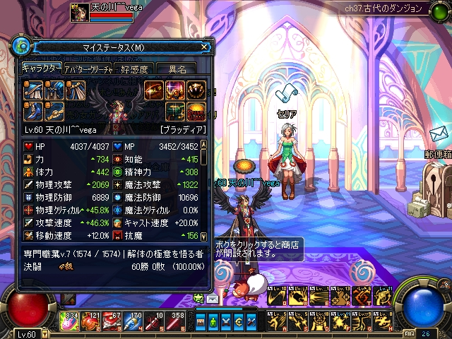 ScreenShot0930_214059437.jpg