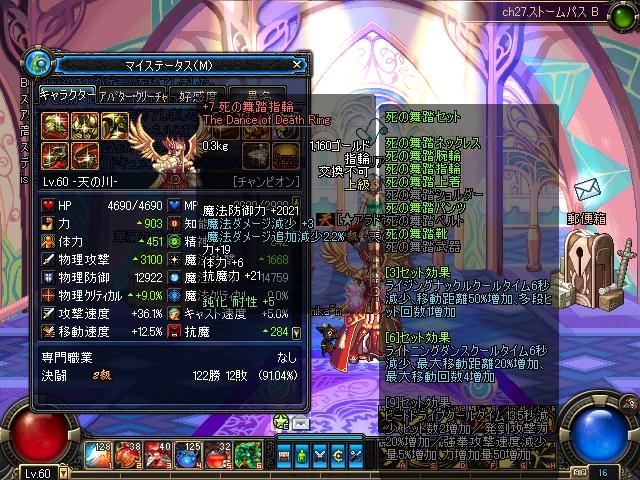 ScreenShot1003_134343671.jpg