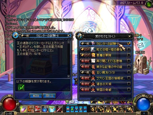 ScreenShot1003_134414359.jpg