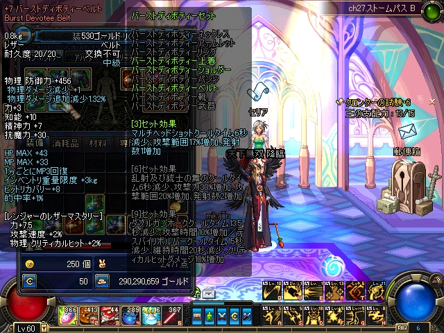 ScreenShot1003_134746187.jpg