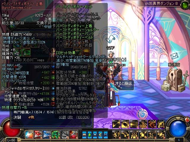 ScreenShot1007_221950406.jpg