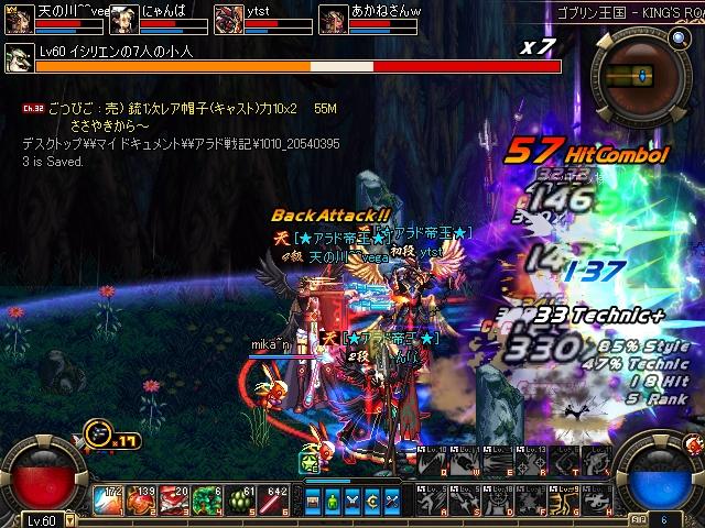 ScreenShot1010_205408046.jpg