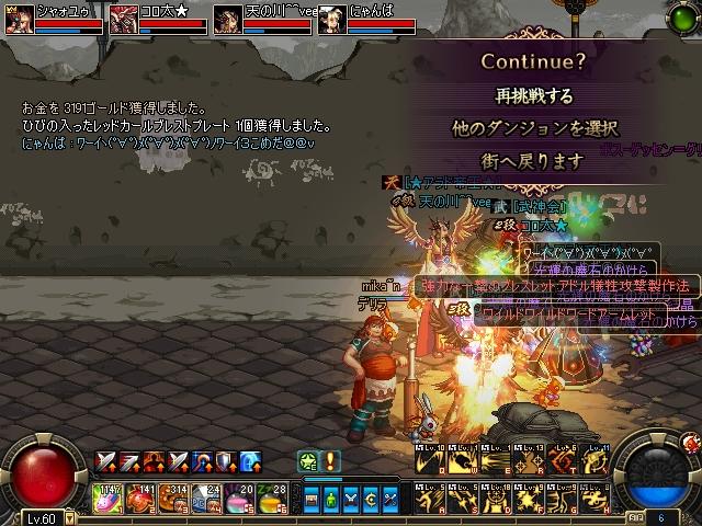 ScreenShot1011_205707187.jpg