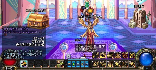ScreenShot1020_170807203.jpg